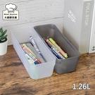 聯府寶來3號深型整理盒1.26L飾品文具收納盒-大廚師百貨
