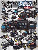 (超夯大放價)拼裝積木 積木男孩子6-8歲兒童益智拼裝7幻影忍者10玩具XW