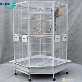 新年禮物-豪華大五角形鸚鵡籠 鳥籠金剛 灰鸚鵡 折衷金屬大號繁殖籠WY