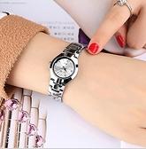 手錶女 韓版簡約時尚手表女士學生手表男士女表情侶防水超 艾維朵