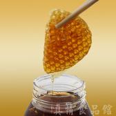 蜂巢蜜500g-超活性! 蜂巢蜜~快速補充營養、促進代謝~