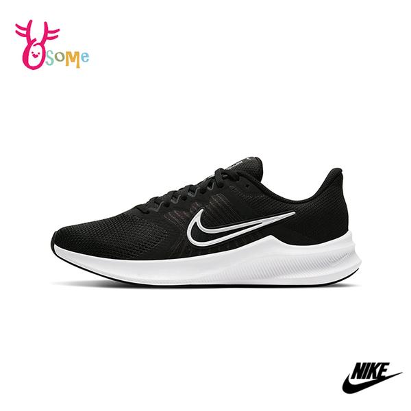 NIKE運動鞋 女鞋 DOWNSHIFTER 11 輕量慢跑鞋 跑步鞋 路跑 透氣緩震 Q7134#黑色◆OSOME奧森鞋業