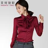 【新年鉅惠】大碼職業長袖襯衫女打底工作服修身OL