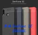 88柑仔店~華碩ZenFone 5Z ZS620KL荔枝紋TPU保護套 ZE620KL商務皮紋手機殼