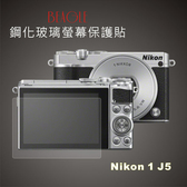 (BEAGLE)鋼化玻璃螢幕保護貼 Nikon 1 J5 專用-可觸控-抗指紋油汙-耐刮硬度9H-防爆-台灣製
