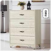 【水晶晶家具/傢俱首選】HT9535-4 日式和風白雪杉2.7*3.6呎四斗櫃