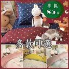 冬日純棉 雙人床包三件組  20種花色 ...
