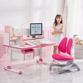 兒童學習桌兒童書桌寫字桌可升降學生學習桌椅套裝wy