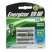 勁量全效型充電電池4號4入