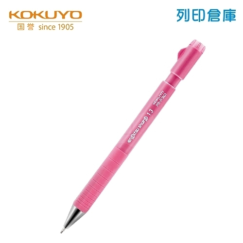 KOKUYO 國譽 P301P-1P 粉桿 TypeS 1.3 自動鉛筆2代 1支