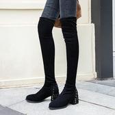 長筒靴女過膝秋季彈力靴子女高筒ins網紅瘦瘦小個子長靴【免運快出】