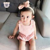 女童夏裝紗布嬰兒連身衣服寶寶薄款0歲1背帶褲子包屁衣睡衣 町目家