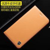 HTC u11手機殼硅膠皮套u11plus翻蓋保護套 手機套保護殼納帕 時尚潮流