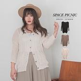 針織 上衣 Space Picnic|棉花糖企劃-素面麻花木釦開襟外套(現貨)【C21031036】