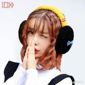 耳套保暖耳罩女冬季可愛蝴蝶結大耳暖冬天毛線耳包耳捂韓版護耳罩 js16990『Pink領袖衣社』