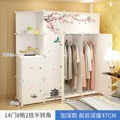 簡易衣櫃 組合收納櫃 塑料儲物櫃組裝櫃子鋼架樹脂衣櫃簡約現代【館長推薦】