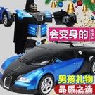 感應遙控變形汽車金剛機器人遙控車充電動男孩賽車兒童玩具車禮物 MKS新年慶