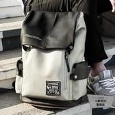 旅行電腦包後背包男士雙肩包時尚潮流書包休閒學生【小柠檬3C】
