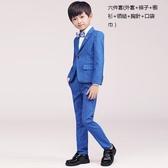 兒童禮服 男童西裝套裝新款韓版小花童禮服西服走秀  萬客居