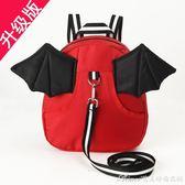 防走失背包帶牽引繩寶寶雙肩幼兒童1-2可愛3歲防走丟丟失小孩書包艾美時尚衣櫥