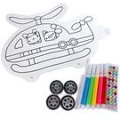 DIY充氣 塗鴉車 彩繪車 /一個入(促50) 立體充氣 手繪 彩繪氣球車 手作材料包-XF5917