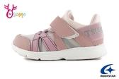 Moonstar 月星 Tsukihoshi系列 日本機能鞋 中童 可機洗運動鞋 I9642#粉膚◆OSOME奧森鞋業