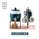 帶龍頭冷水壺 客廳涼水壺杯具套裝家用喝水杯泡茶壺大容量耐熱高溫冷水壺帶龍頭T
