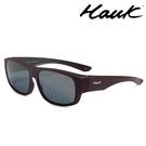 HAWK偏光太陽套鏡(眼鏡族專用)HK1010A-BR1