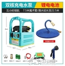 充電式抽水泵農用便攜式家用戶外澆菜水泵噴霧器小型抽水機吸水泵 好樂匯