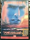 挖寶二手片-Z43-044-正版DVD-電影【霹靂男兒】-湯姆克魯斯 妮可基嫚(直購價)經典片