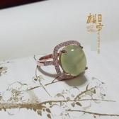 極品葡萄石戒指銀