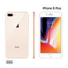 【福利機】APPLE蘋果 IPHONE8 PLUS 64G 金 展示機