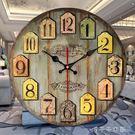 美式鐘錶復古掛鐘超靜音掛錶客廳裝飾墻創意家用個性現代簡約時鐘消費滿一千現折一百