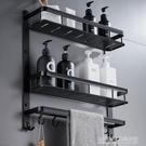 浴室置物架免打孔太空鋁衛生間毛巾架三層洗澡間衛浴上墻收納多層