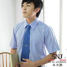 【S-40】森奈健-時尚流行辦公室男短袖襯衫(寶藍色條紋)