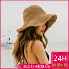【現貨】梨卡 - 可折疊頭圍可調草帽女生夏季沙灘度假防曬遮陽帽海邊草帽編織沙灘帽M104