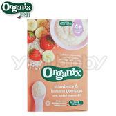 歐佳 Organix 鮮果米糊 - 香蕉草莓120g(4個月以上)