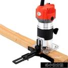 打磨機 修邊機木工工具多功能萬用電動電木銑開槽孔雕刻鋁塑倒裝板工業級