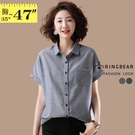 條紋襯衫--文青風寬鬆顯瘦直條紋排扣反摺袖翻領短袖襯衫(黑.藍L-3L)-H195眼圈熊中大尺碼◎