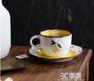 藍蓮花家居復古檸檬陶瓷咖啡杯碟日式杯子單耳下午茶碟子網紅茶杯 3C優購