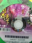 挖寶二手片-0S04-011-正版DVD-布袋戲【霹靂兵燹之問鼎天下 第1-40集】-(直購價)塑膠盒裝