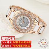 流行女錶手錶女陶瓷女錶 時尚玫瑰金鑲?時裝錶 防水女士石英錶 XW