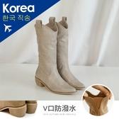 靴.防潑水V口西部牛仔中筒靴(米白)-大尺碼FM時尚美鞋-韓國精選.Shine