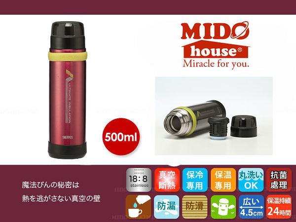 THERMOS『膳魔師FEK-500真空不鏽鋼登山保溫瓶/保冰』500ml (紅色)