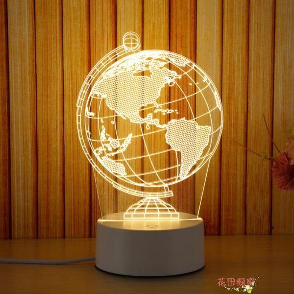 led小夜燈3D小臺燈臥室床頭燈插電喂奶燈嬰兒臥室睡眠燈生日禮物 全館八八折鉅惠促銷