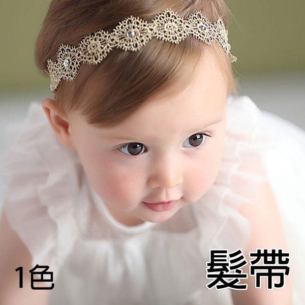 現貨 韓版金色菱形髮帶 1色2尺寸 頭帶/搭配禮服/婚禮/嬰兒髮帶  《寶寶熊童裝屋》