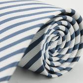 【Alpaca】白灰相間斜紋領帶
