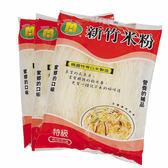 農耕牌新竹米粉210g*3包(組)【愛買】