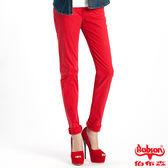 BOBSON 女款多彩色彈性小直筒褲(8067-13)