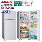 【Bevis畢維斯】SANLUX 台灣三洋 SR-B480B 480L 風扇雙門冰箱【公司貨】
